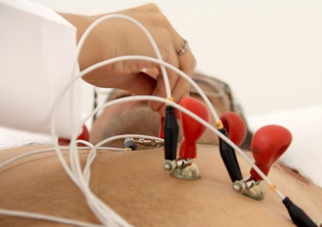 Eletrocardiograma de Repouso (ECG)
